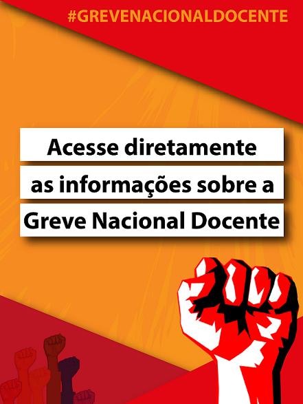 cartaz-greve-nacional-docente